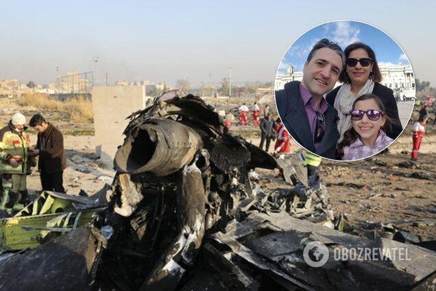 Канадець розповів про рідних, які загинули в катастрофі літака МАУ