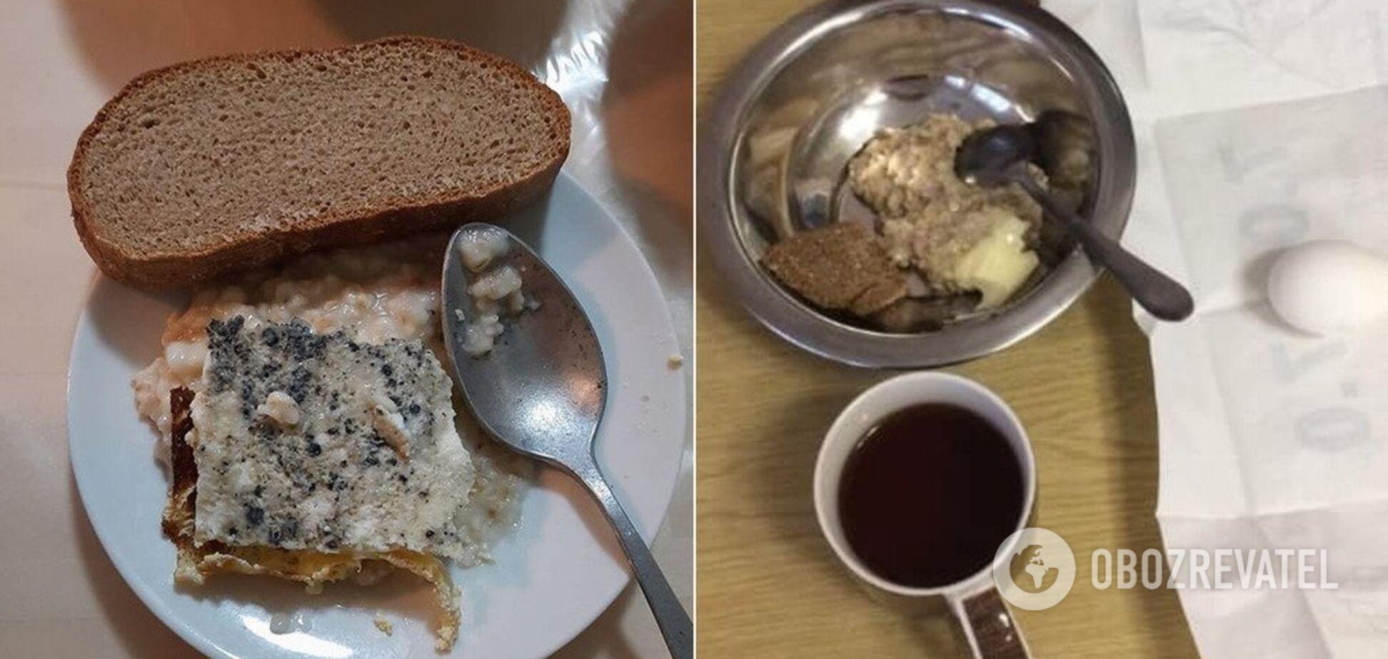 'Такой завтрак бы министру!' В сети показали жуткие условия в больницах Днепра. Фото