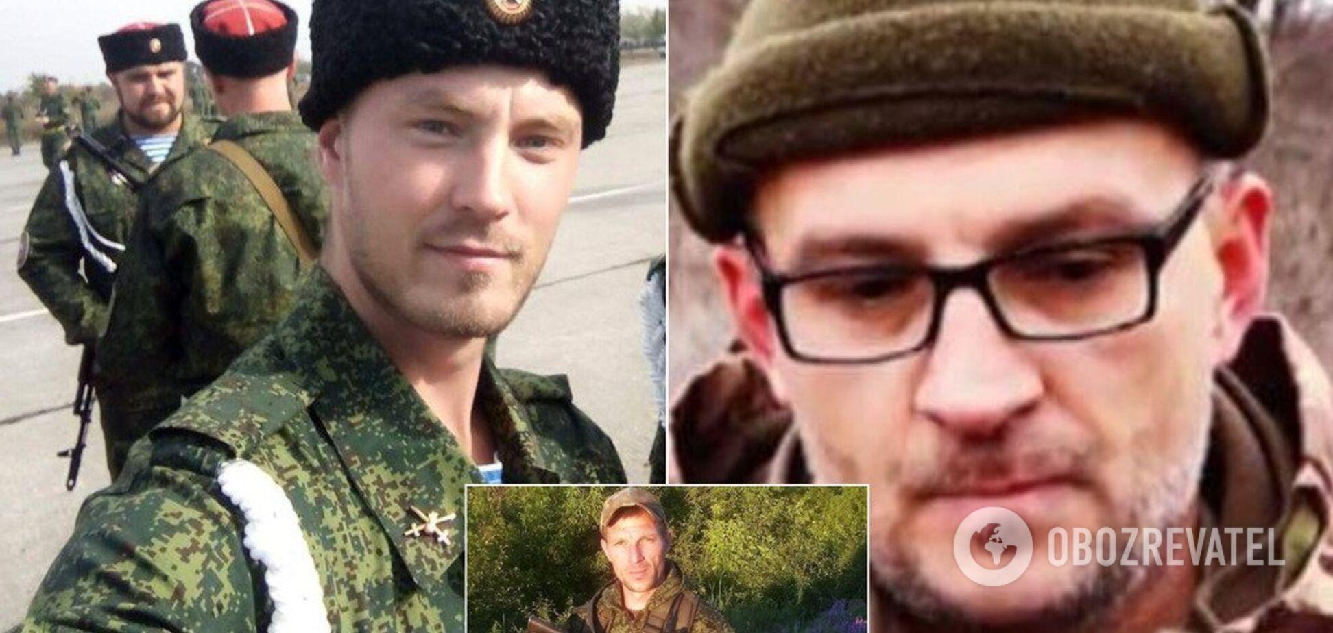 Убитые террористы Л/ДНР
