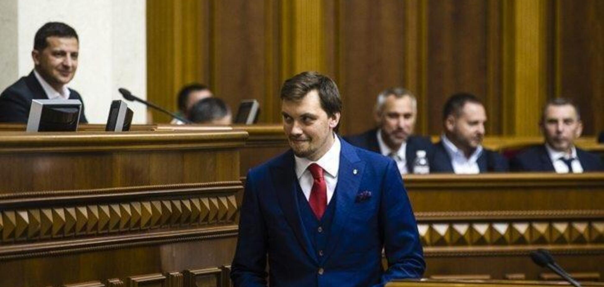 'Хоч не корупціонер!' 'Плівки Гончарука' викликали гучний скандал у мережі