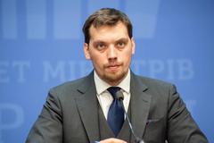 Откровения Гончарука: руководство не понимает суть экономической политики