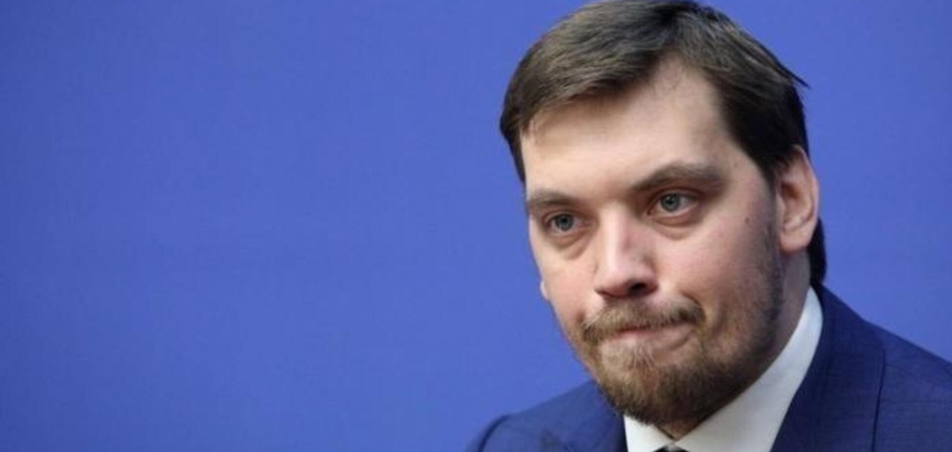 Отправят ли Гончарука в отставку: озвучен неожиданный прогноз по скандалу с пленками