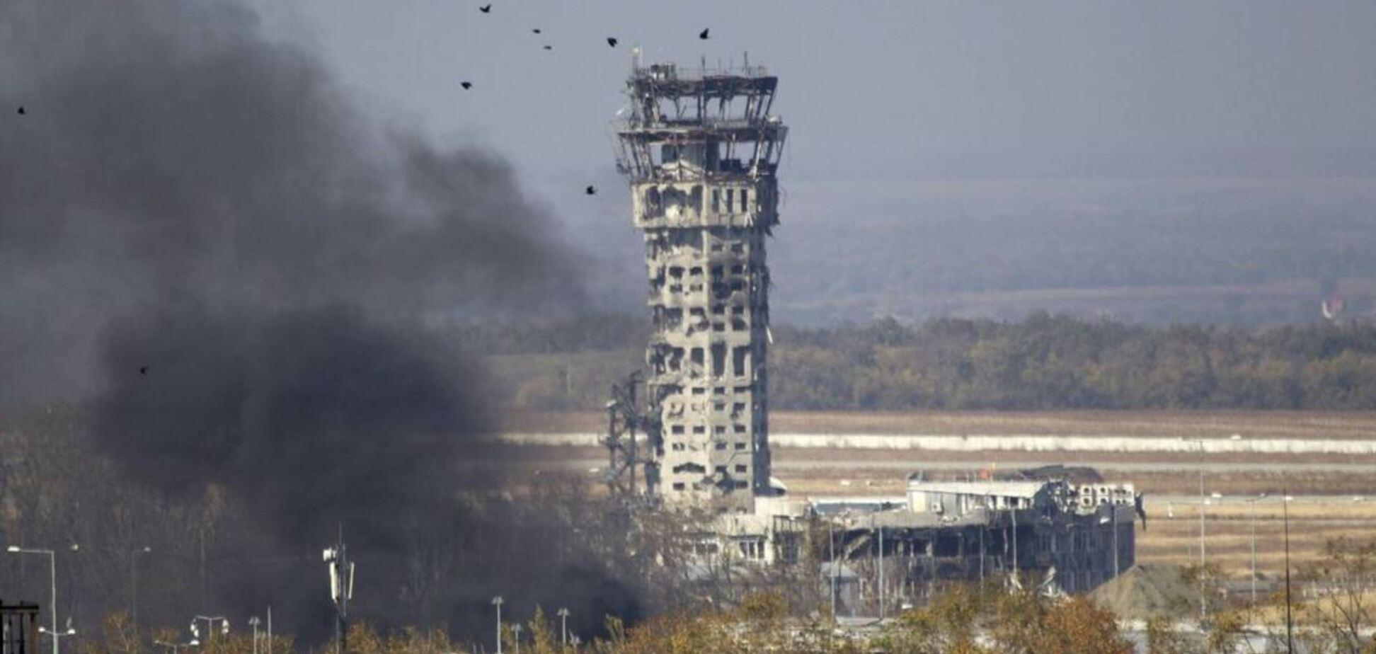'Вони вистояли – не витримав бетон!' В Україні вшанували пам'ять легендарних 'кіборгів'