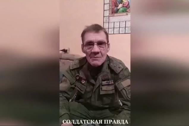 "Telegram-канал ""Анатолій Штірліц"""