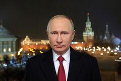 Путина может заменить табуретка