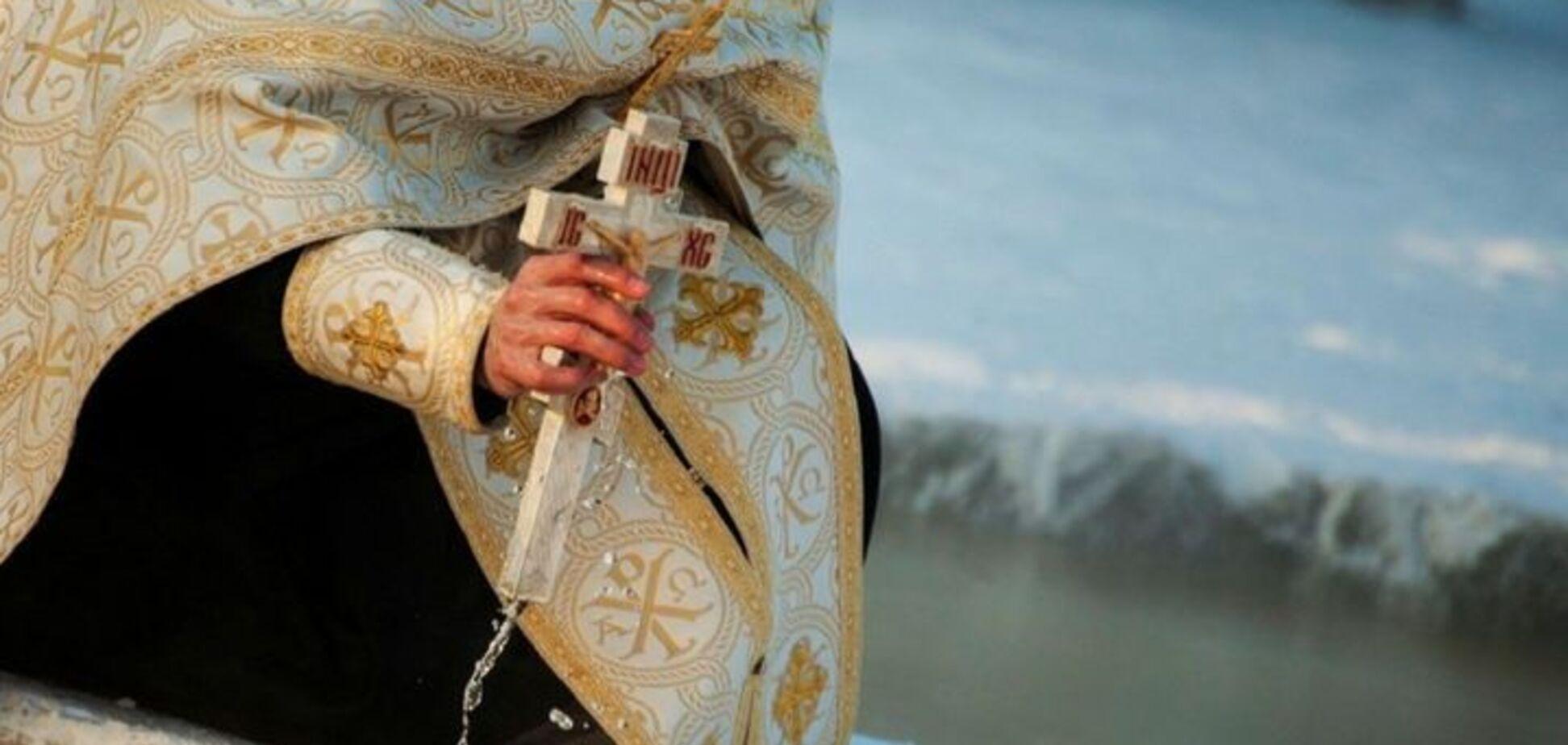 Як святити воду на Водохреще: що не можна робити 19 січня