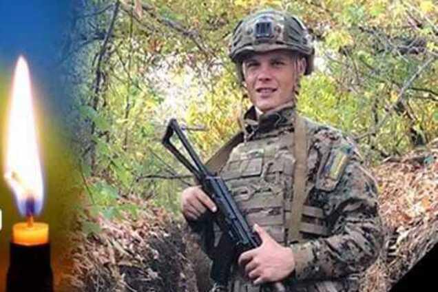 Показали убитого на Донбассе воина ВСУ Химичука