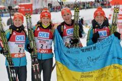 Збірна України з біатлону упустила медаль в естафеті на Кубку світу
