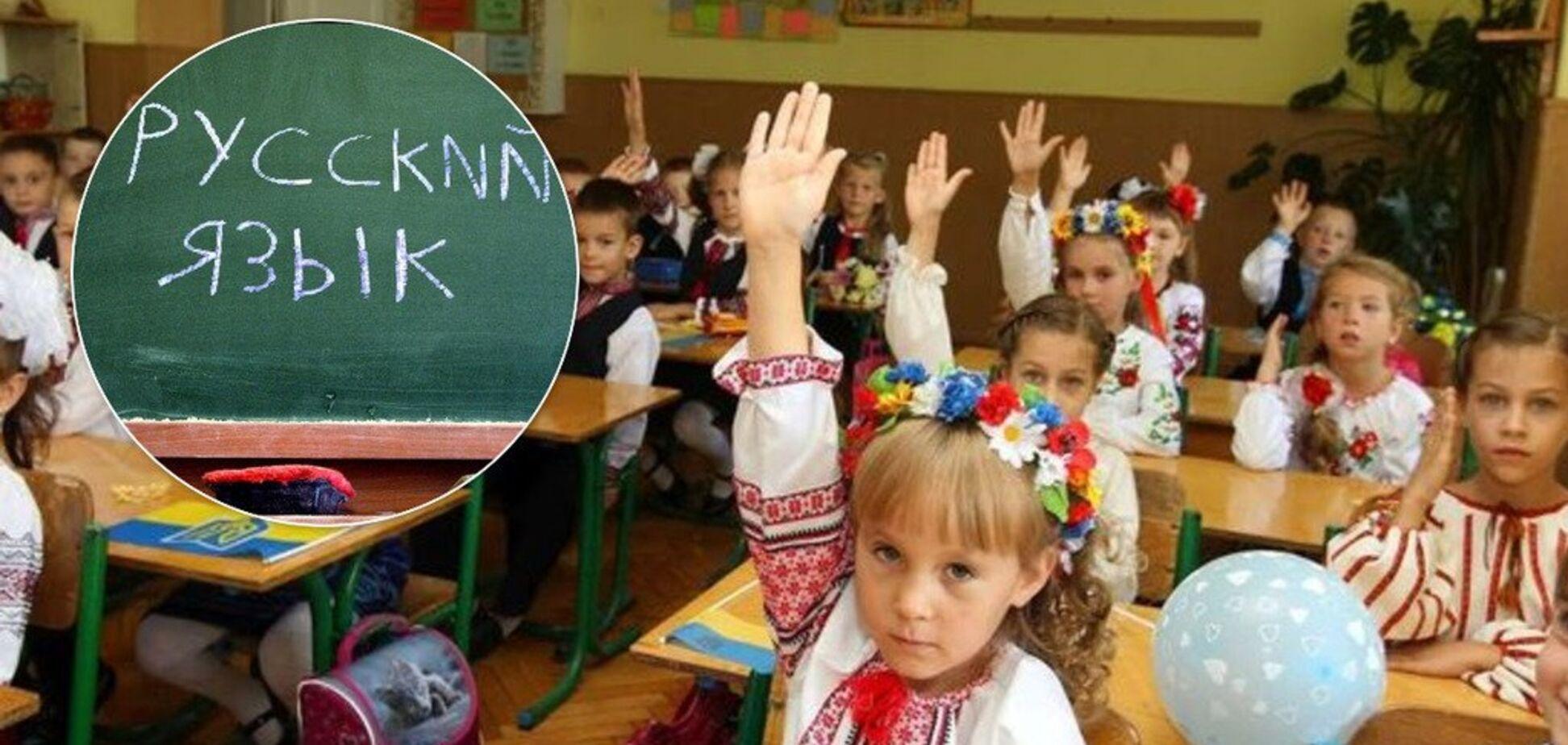 Пішли на поступки Росії та Угорщині: чому закон про освіту загрожує мовним скандалом