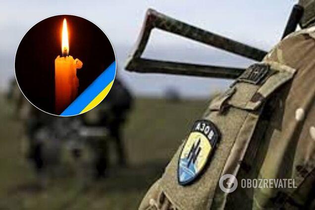 """В полку """"Азов"""" сообщили о смерти побратима"""