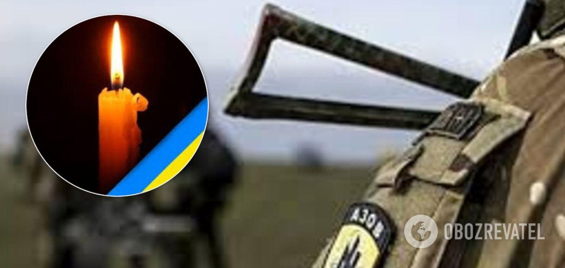 Трагическая потеря побратима: стало известно о смерти бойца 'Азова'. Фото