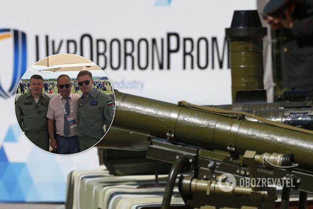 """Скандал в """"Укроборонпроме"""""""