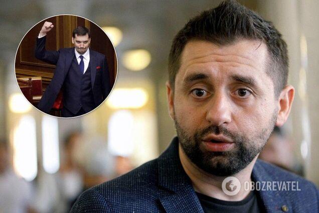 Арахамия объяснил, почему Гончарук подал заявление президенту, а не в Верховную Раду