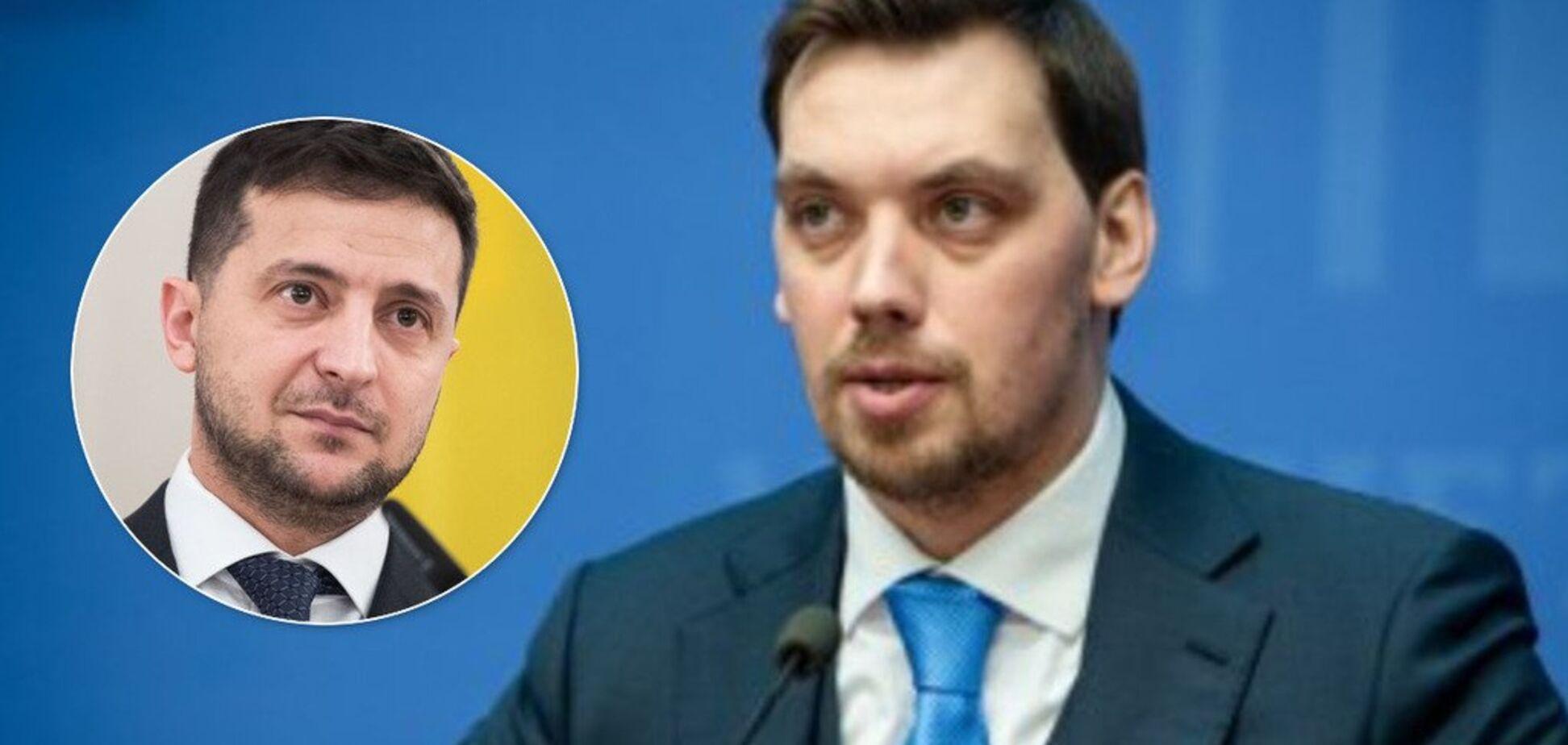 Зеленский помилует: 'слуги народа' попались на переписке о Гончаруке