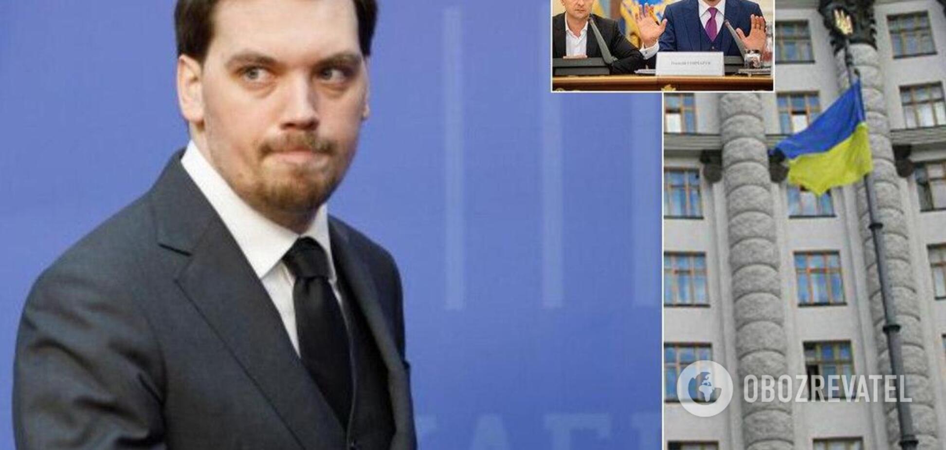 Гончарук подал в отставку: поддержит ли Зеленский и что будет дальше