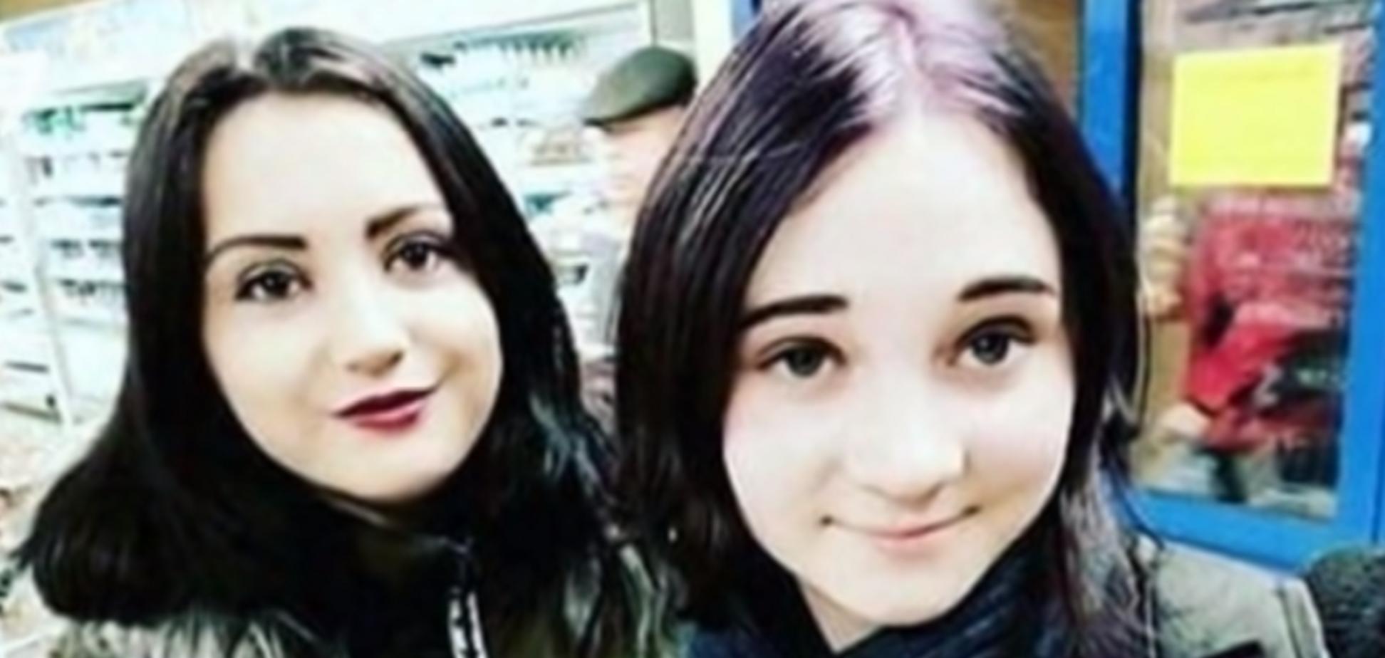 Убитые в Киеве Мария и Ева