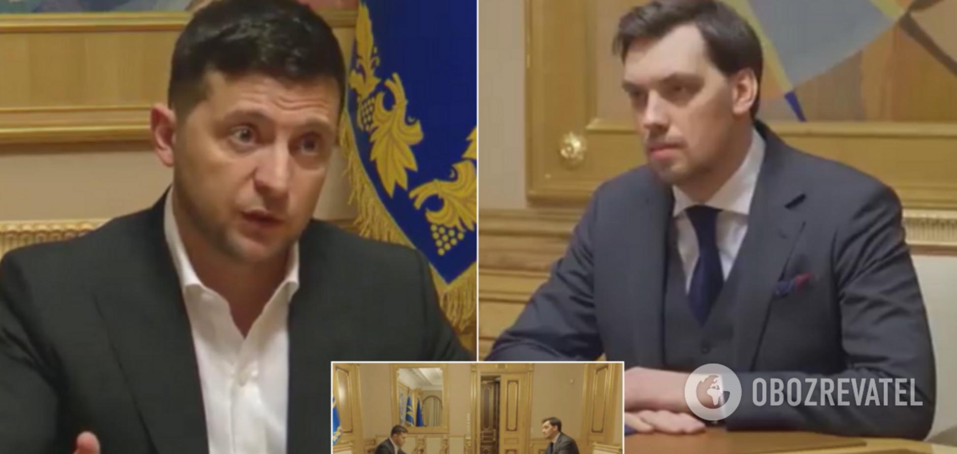 'Ви ще не розрахувалися!' Зеленський виступив проти відставки Гончарука: заява