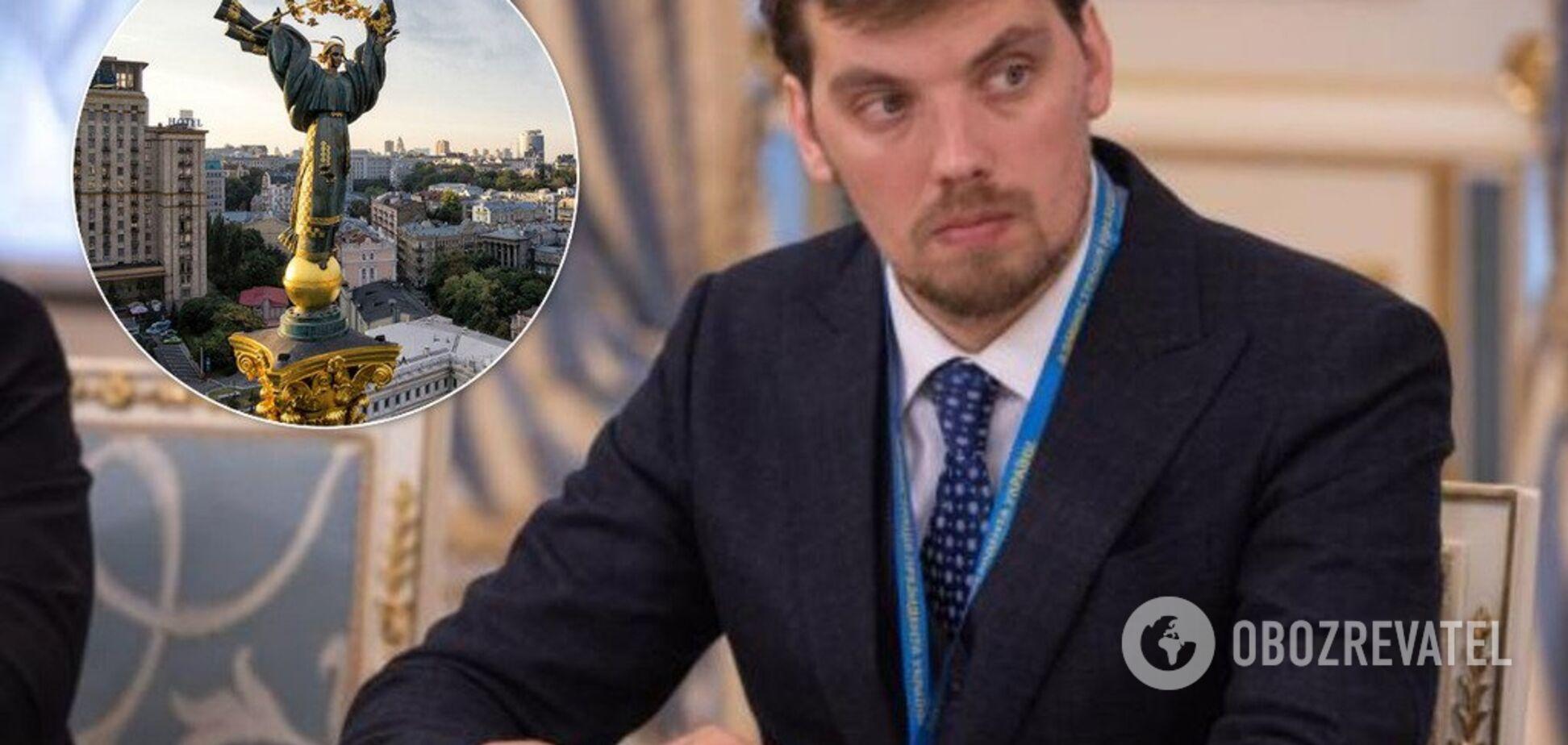 'Часу на роздуми мало': Зеленському порадили, що робити з Кабміном