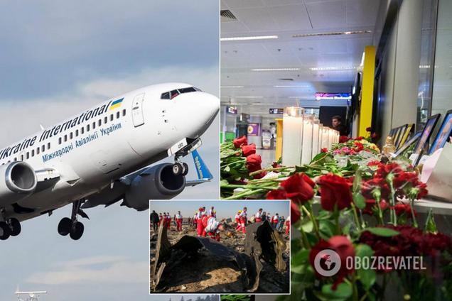 Українців закликали вшанувати пам'ять жертв катастрофи в Ірані
