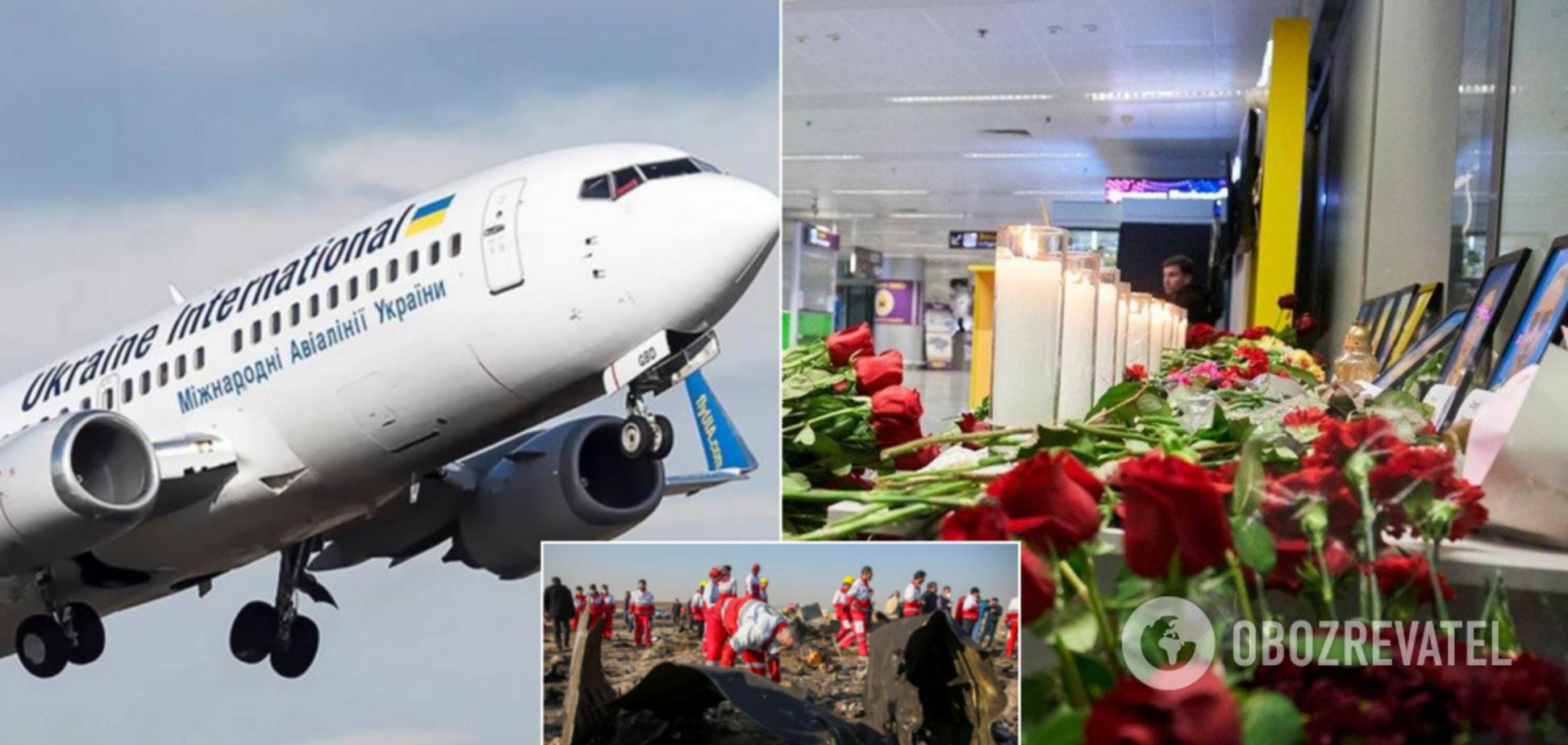 'Как горячо мы их ждали!' Глава МАУ обратился с просьбой к украинцам из-за катастрофы в Иране