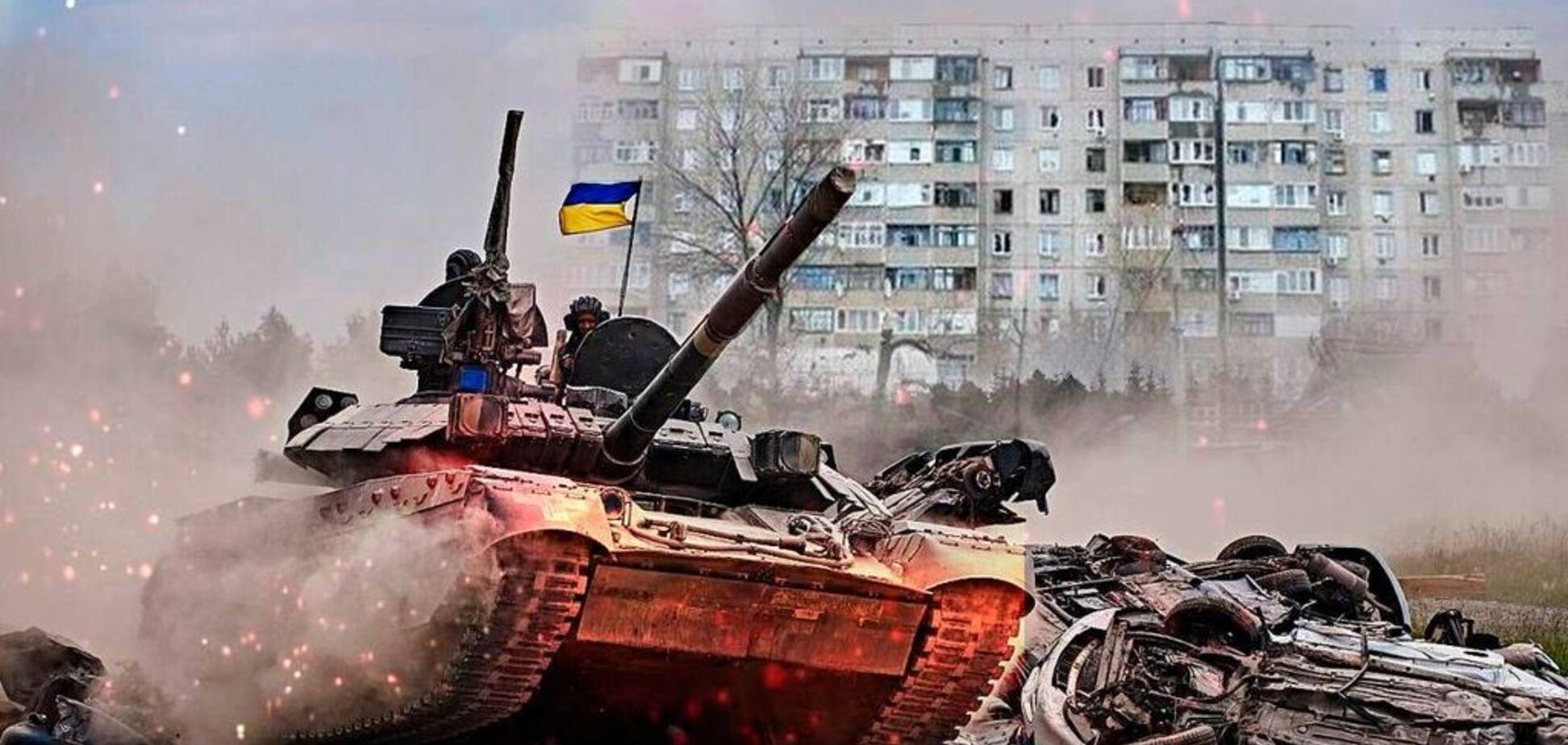 Что не так с новой 'Стратегией национальной безопасности Украины'