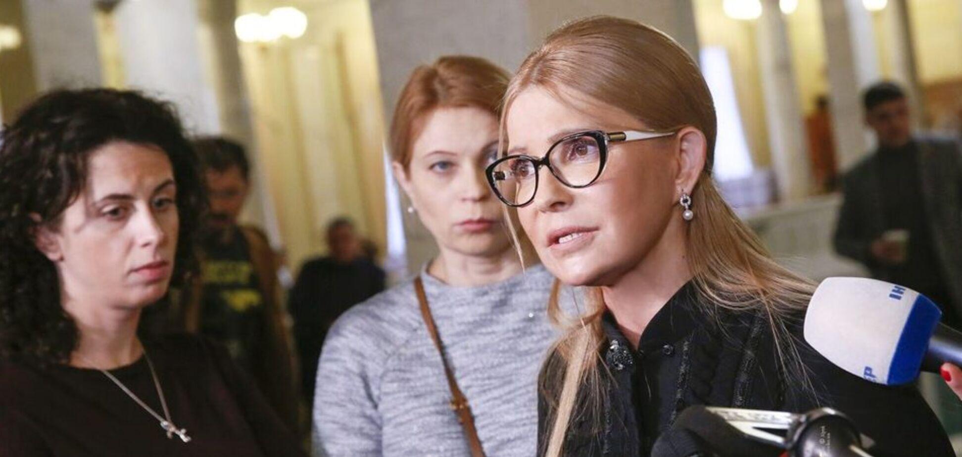 Тимошенко заявила про початок 'ліквідації' України
