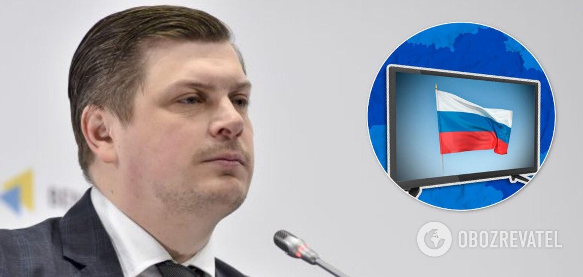 'Нужен русскоязычный канал!' В Нацсовете прокомментировали скандальную идею