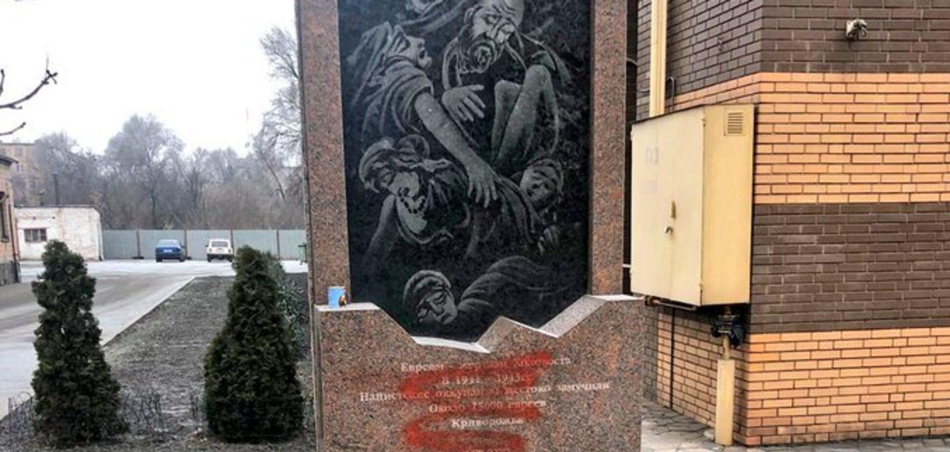 Осквернение памятника жертвам Холокоста под Днепром: полиция отреагировала