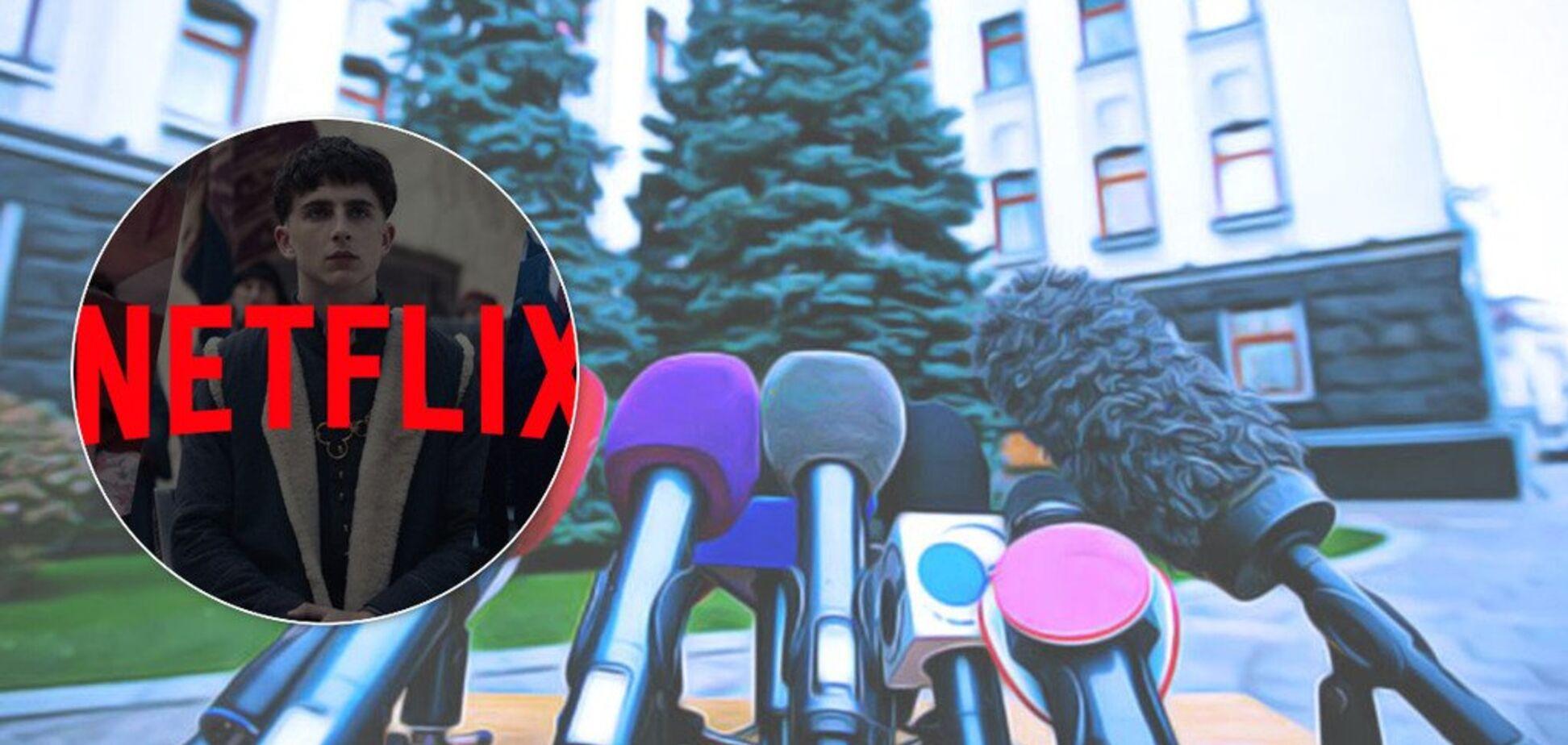 Без сериалов, но с украинским языком: что важно знать о медиазаконе от 'Слуги народа'