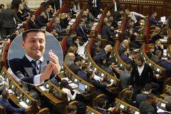 Зеленский обманул украинцев? Как народные депутаты сохранили неприкосновенность