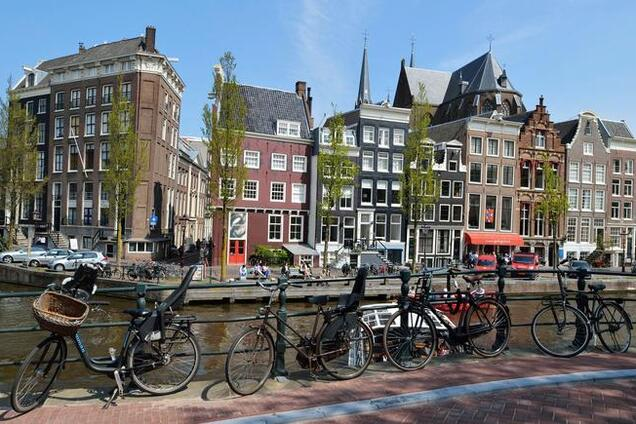 Голландія офіційно припинила існування