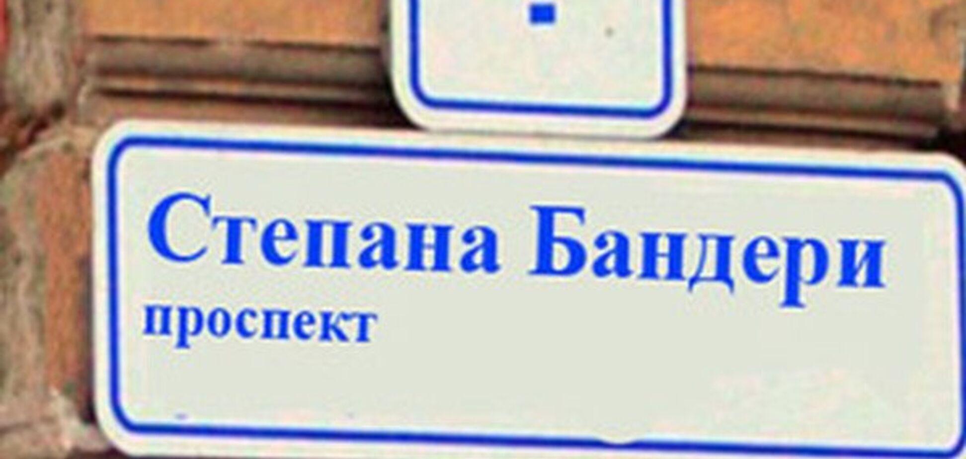 Хочу ходити проспектом Бандери, а не Сталіна