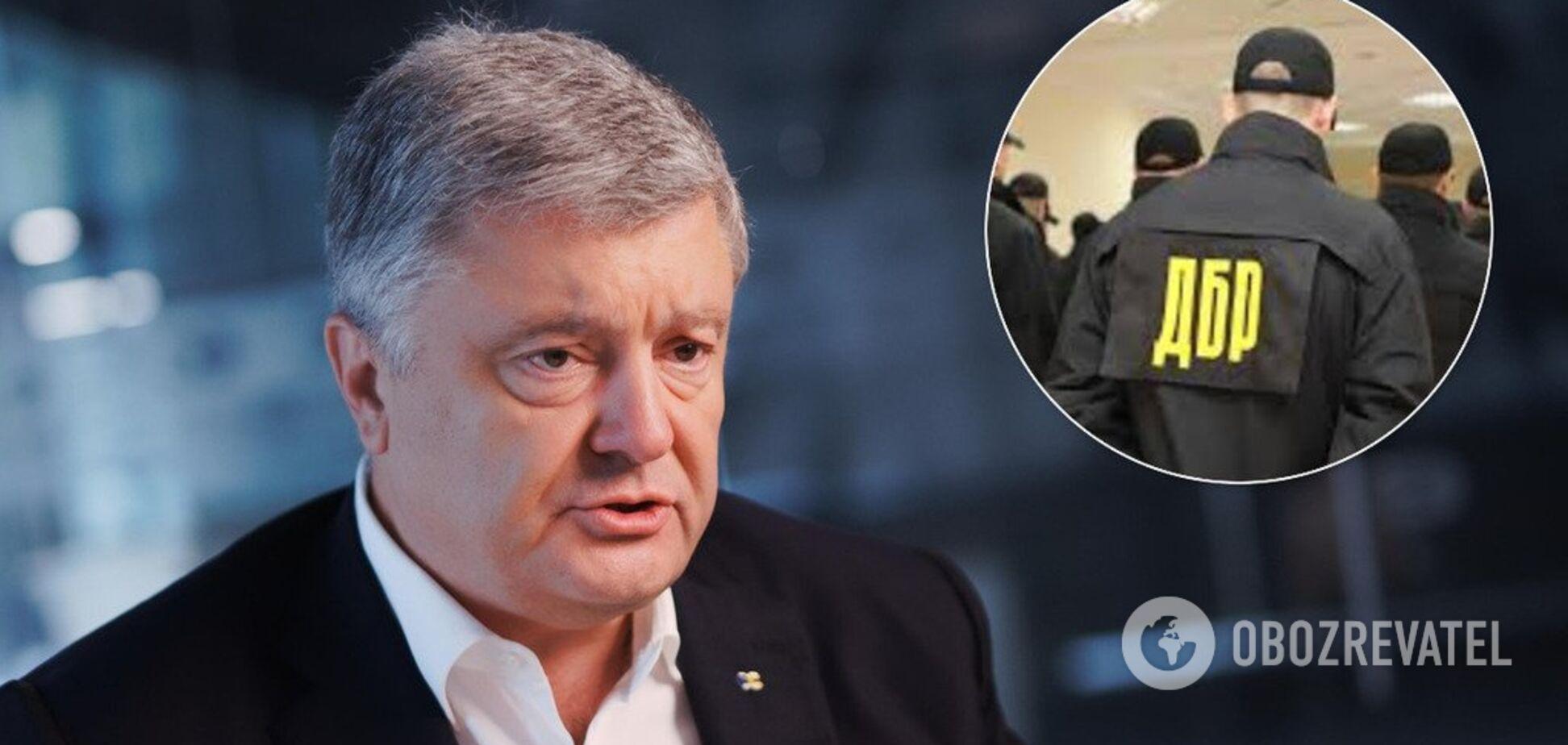 Головань предупредил ГБР об ответственности за сфабрикованные дела против Порошенко