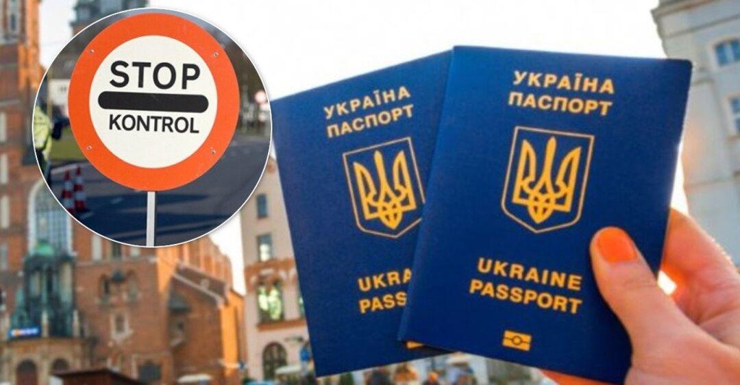 Для украинцев усложнят въезд в ЕС: придется платить и регистрироваться
