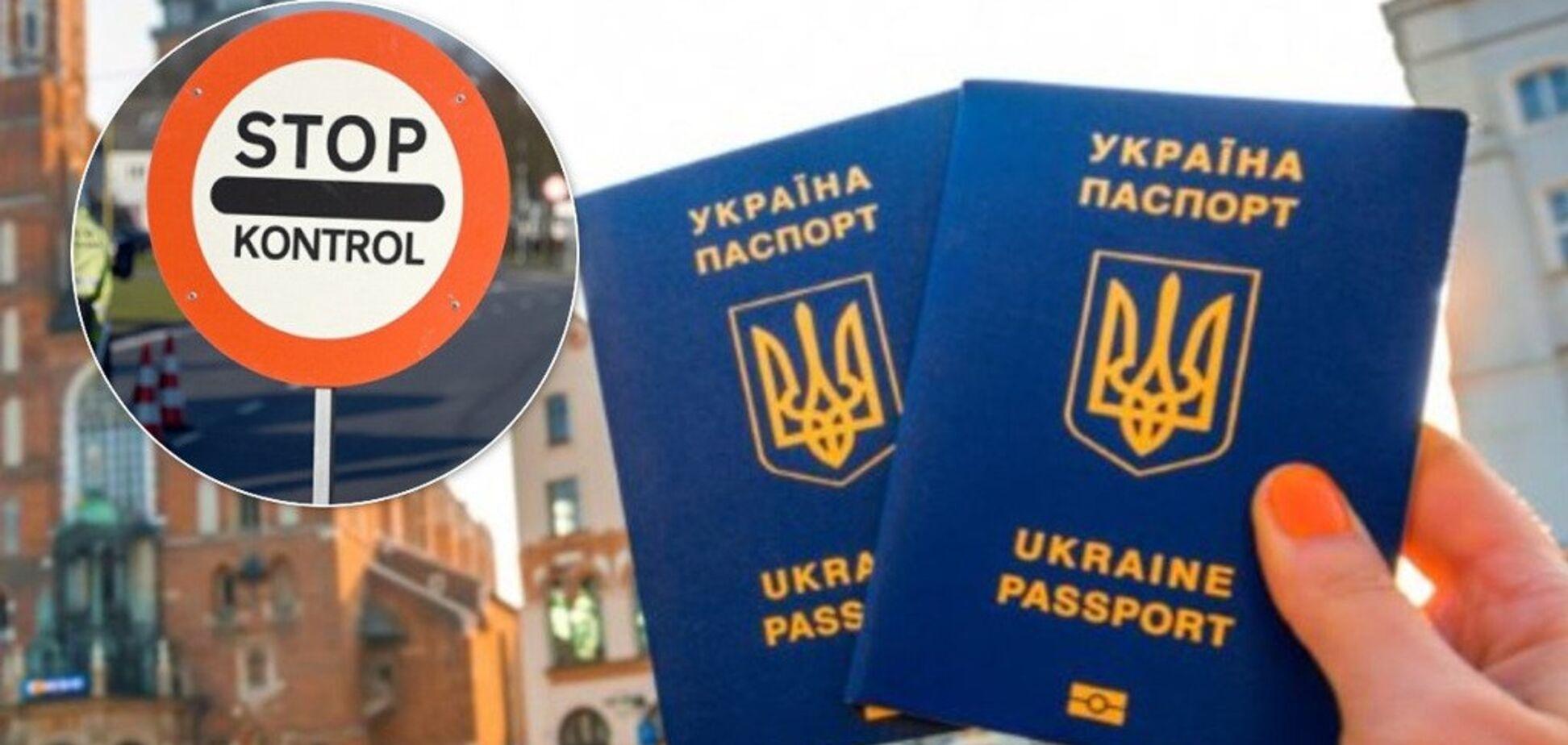 Для українців ускладнять в'їзд у ЄС: доведеться платити й реєструватися