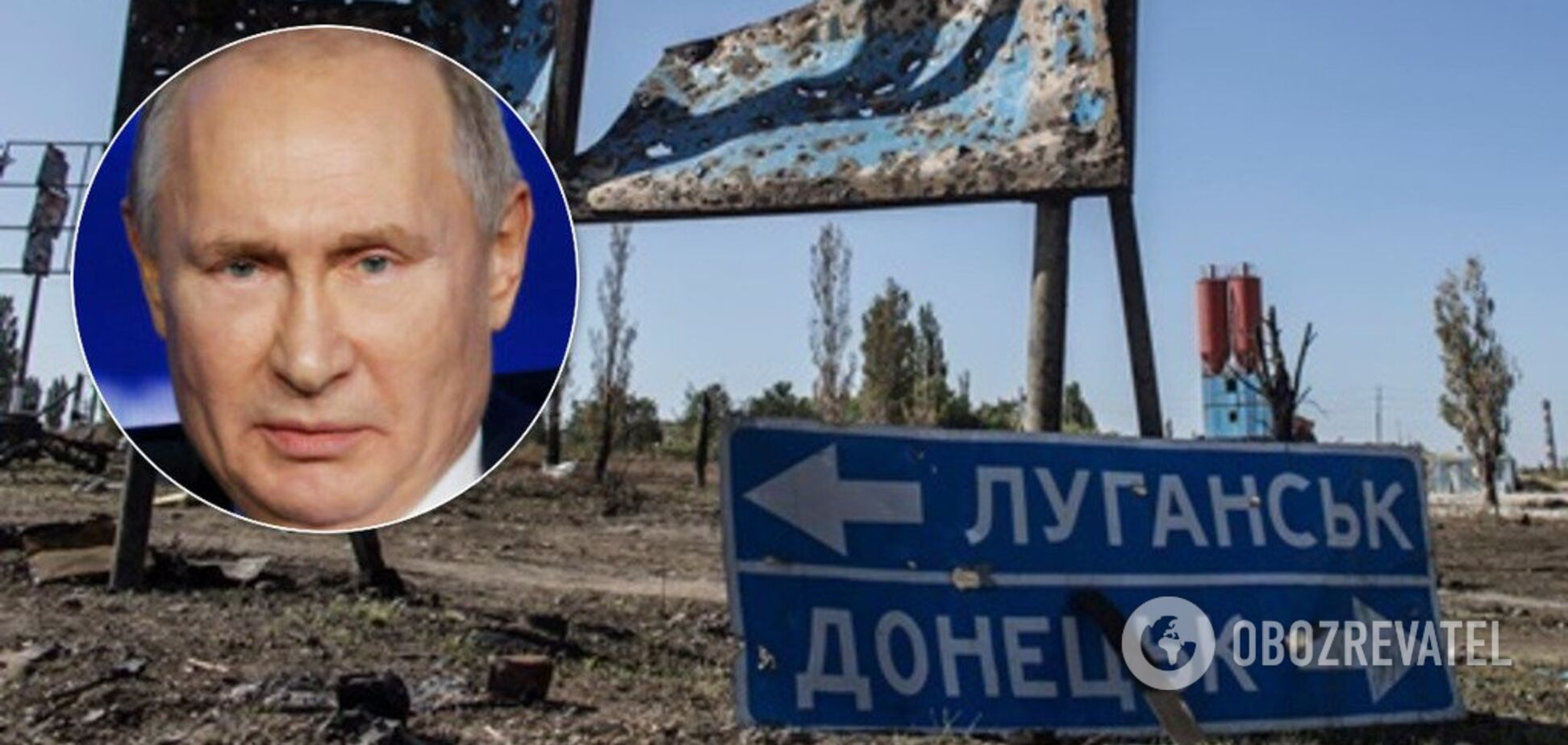 Путин хочет впендюрить Донбасс в Украину – Венедиктов