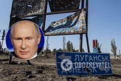 Путін хоче втюхати Донбас в Україну – Венедиктов