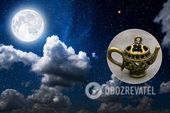 Полнолуние и затмение 10 января: астролог дал рекомендации
