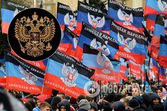 Украину загоняют на грань катастрофы