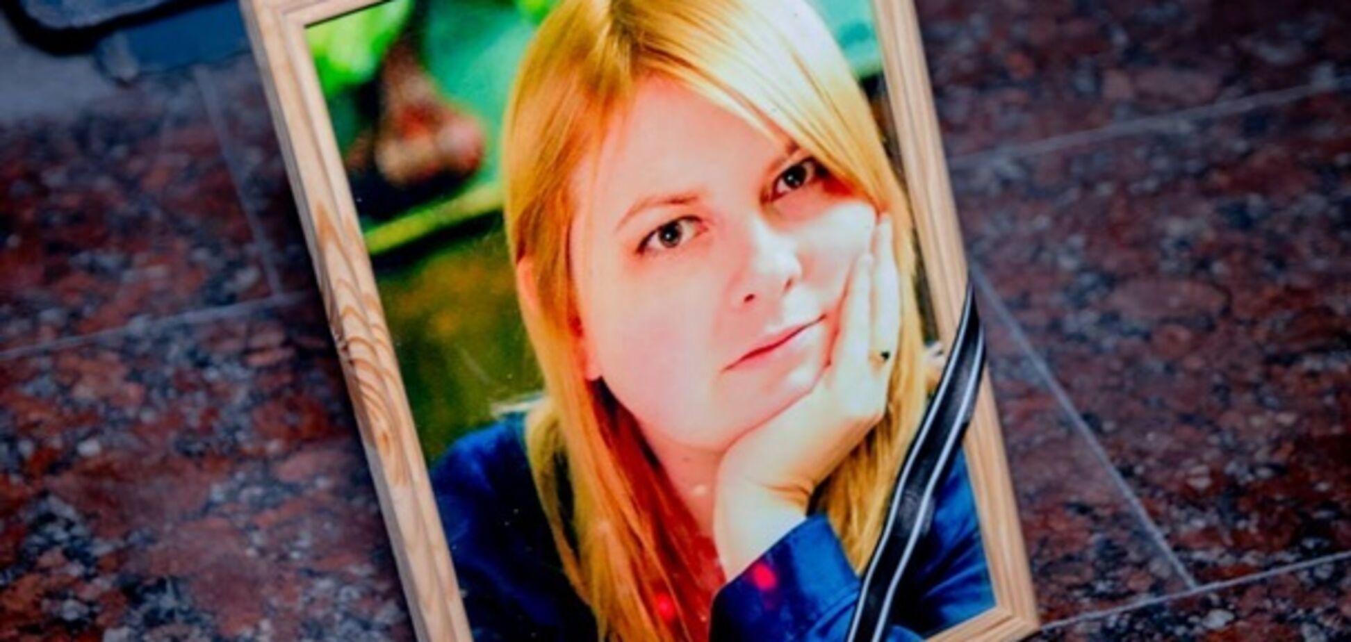 Убивство Каті Гандзюк: адвокатам Мангера платили із бюджету Херсона