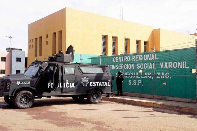 Мексиканська в'язниця в місті Сакатекас