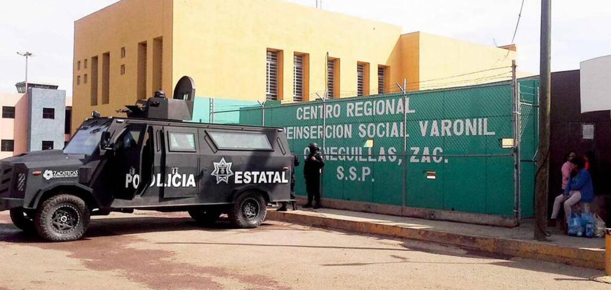 Побоїще в мексиканській в'язниці