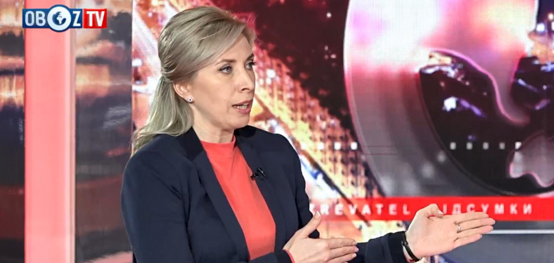 'Найкраще рішення для України': в Раді відреагували на заяву США щодо Донбасу
