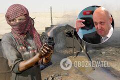 Повар Путина займется добычей нефти в Сирии: росСМИ провели громкое расследование