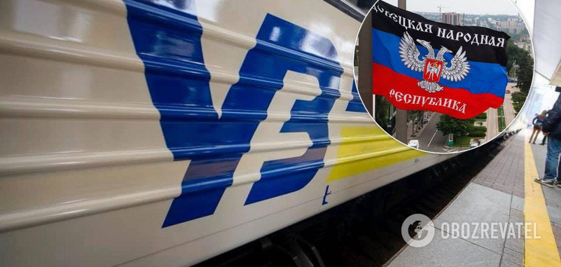 В 'Укрзалізниці' взяли на работу 'генпрокурора ДНР': подробности скандала