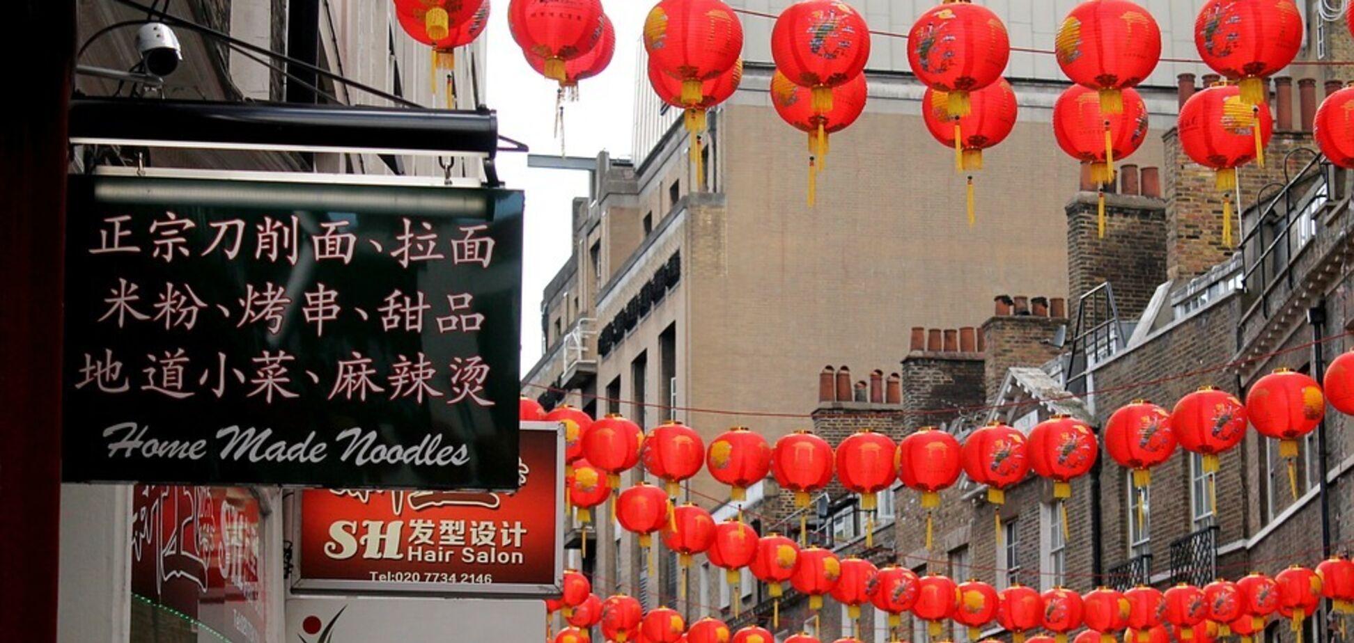 Китайський Новий рік-2020: як святкувати та що категорично не можна робити