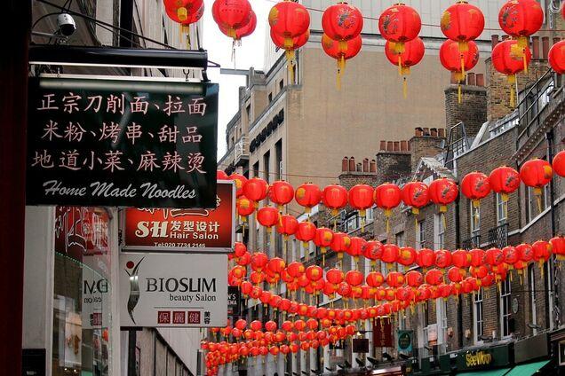 Китайский Новый год-2020: как отметить и что категорически нельзя делать