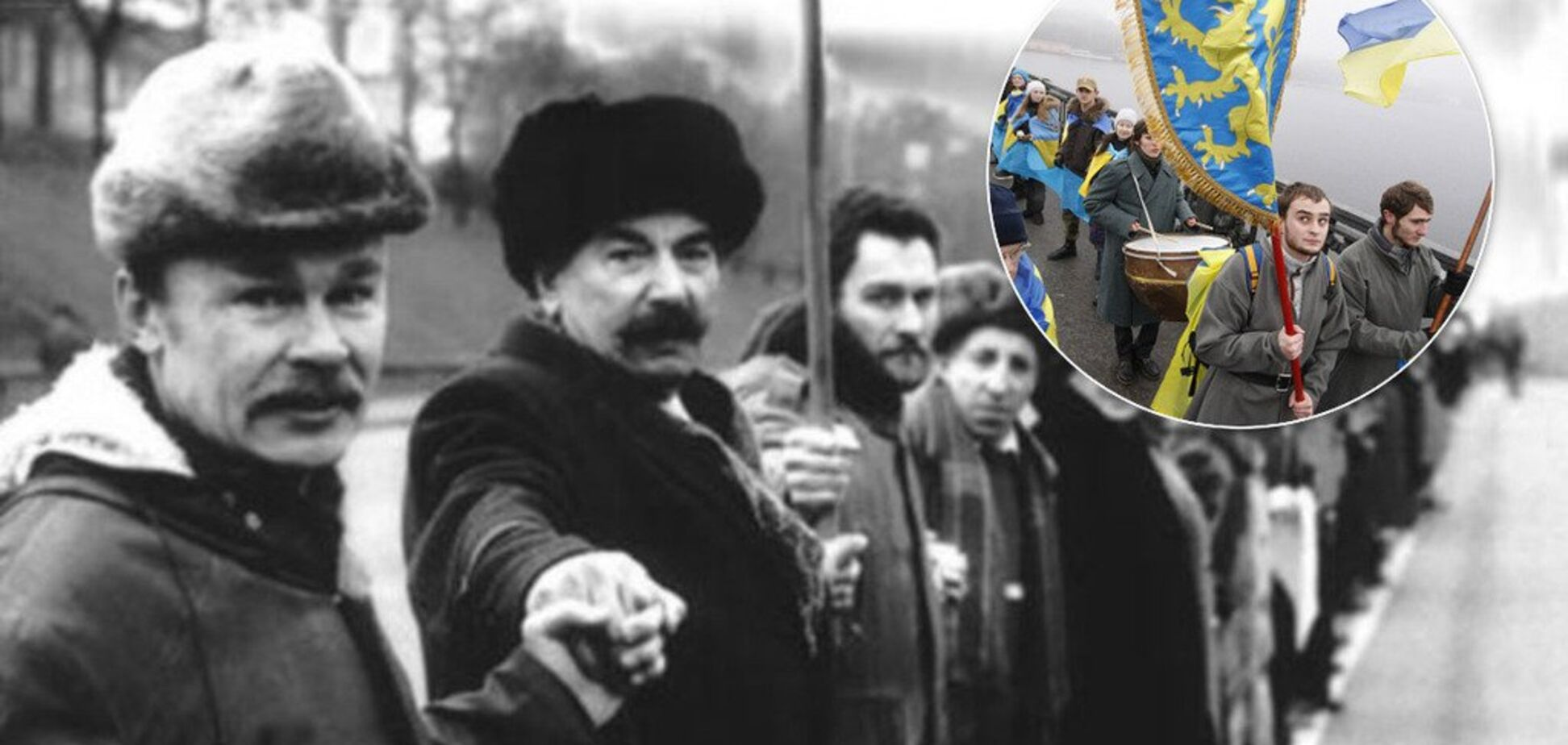 День Соборности Украины: история, традиции и как отмечают праздник