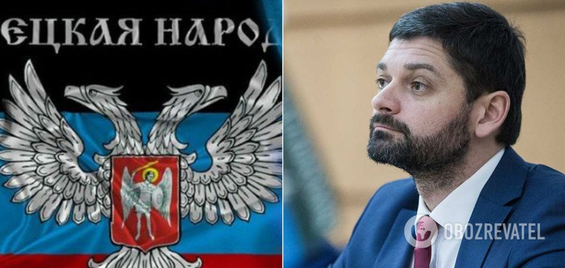 'Особливі суб'єкти РФ': депутат Держдуми визнав окупацію Донбасу. Відео