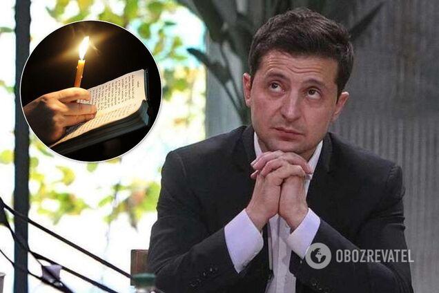 Володимир Зеленський зізнався, чи вірить у Бога